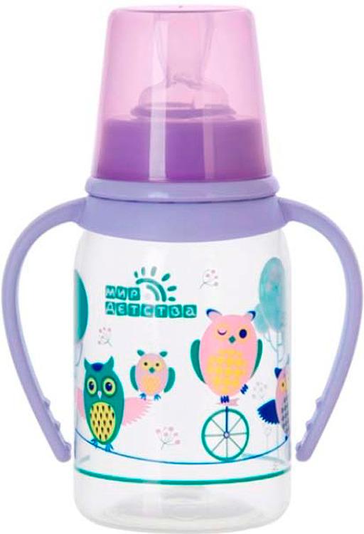 Бутылочка для кормления Мир Детства Совы, с ручками, 11040, 125 мл подвески для малышей мир детства сказочный бегемотик
