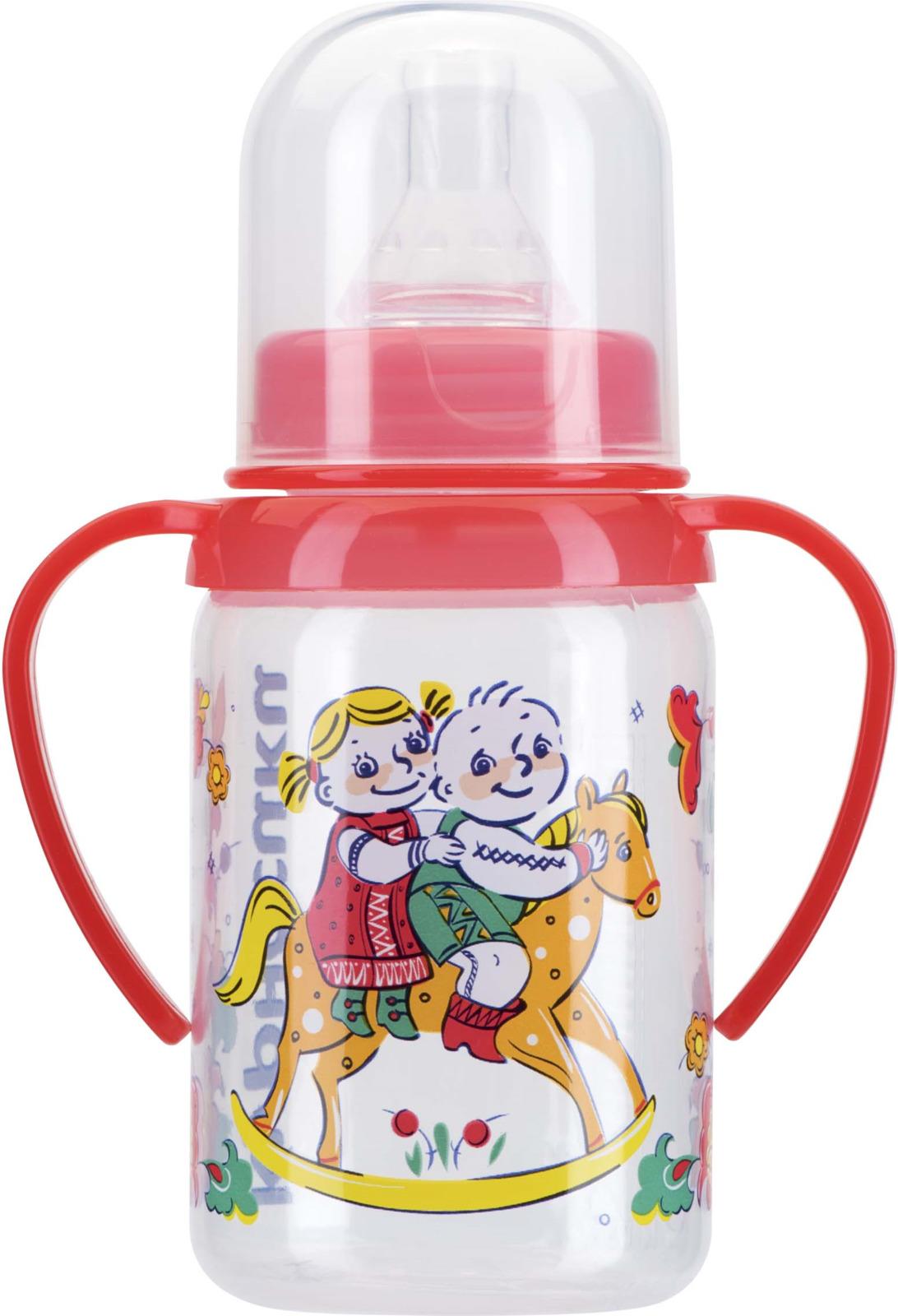 Бутылочка для кормления Курносики, с ручками, с соской, 11109, 125 мл avent бутылочка для кормления 125 мл