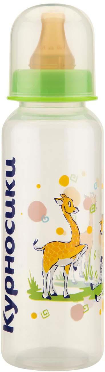 Бутылочка для кормления Курносики, с соской, 11143, 250 мл столовые приборы для малышей курносики ложечка курносики