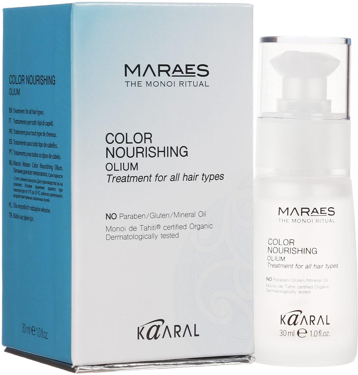 Kaaral Питательное масло Color Nourishing Olium, 30 мл