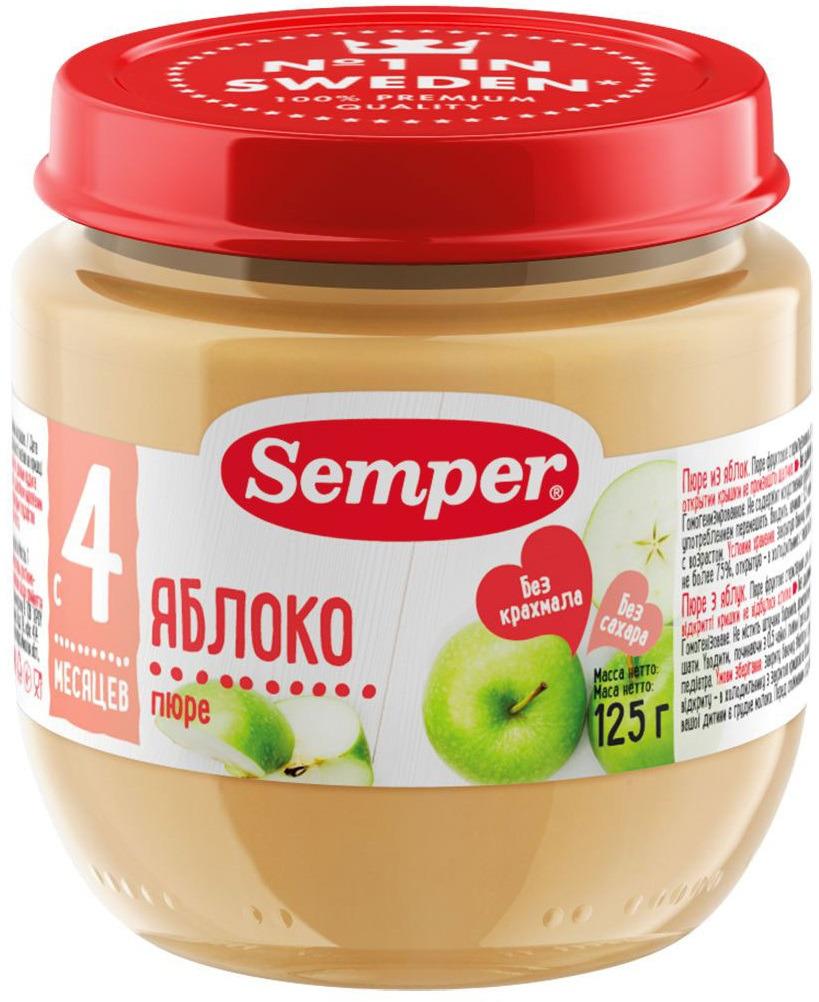Semper пюре яблоко, с 4 месяцев 125 г