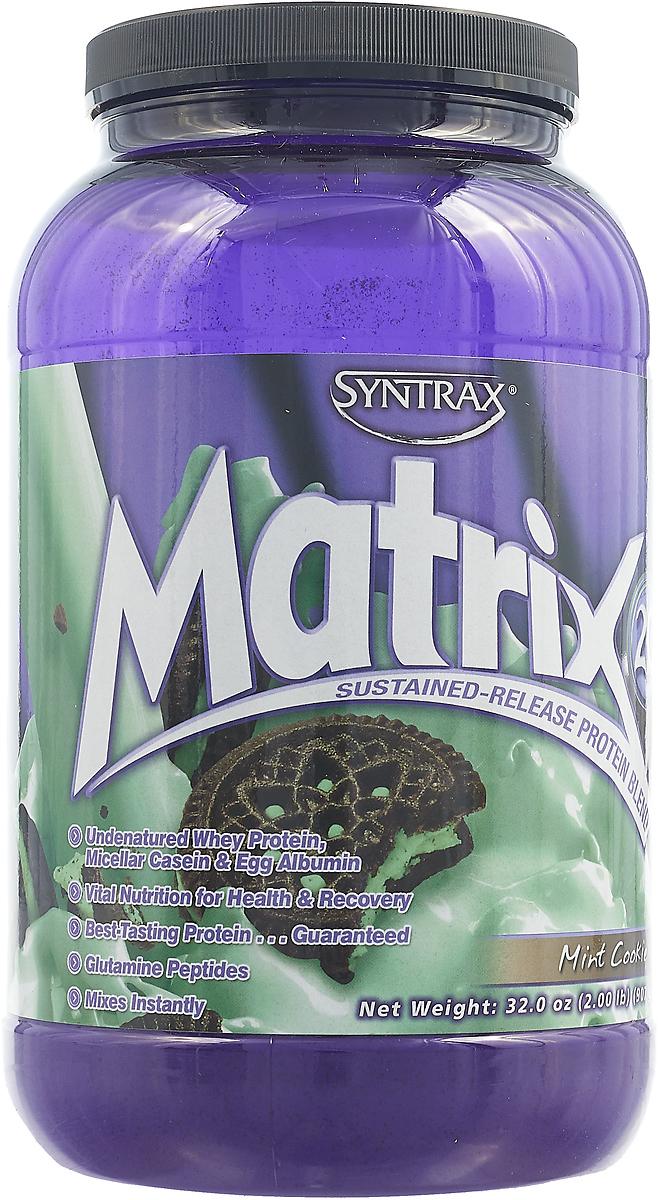 Протеин Syntrax Matrix 2.0 Mint Cookie