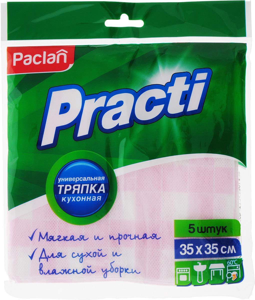 Салфетка универсальная Paclan Practi, для сухой и влажной уборки, 410121/310611/310612, 33 х 35 см, 5 шт цена