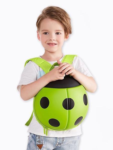"""Ранец SUPERCUTE """"Детский рюкзак Божья Коровка"""", цвет: зеленый"""