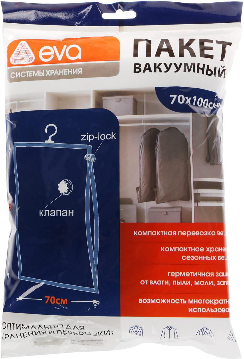 Пакет вакуумный Eva, ЕС-0082, для хранения вещей, с вешалкой, в ассортименте, 70 х 100 см пакет вакуумный eva для хранения вещей цвет голубой 60 х 80 см