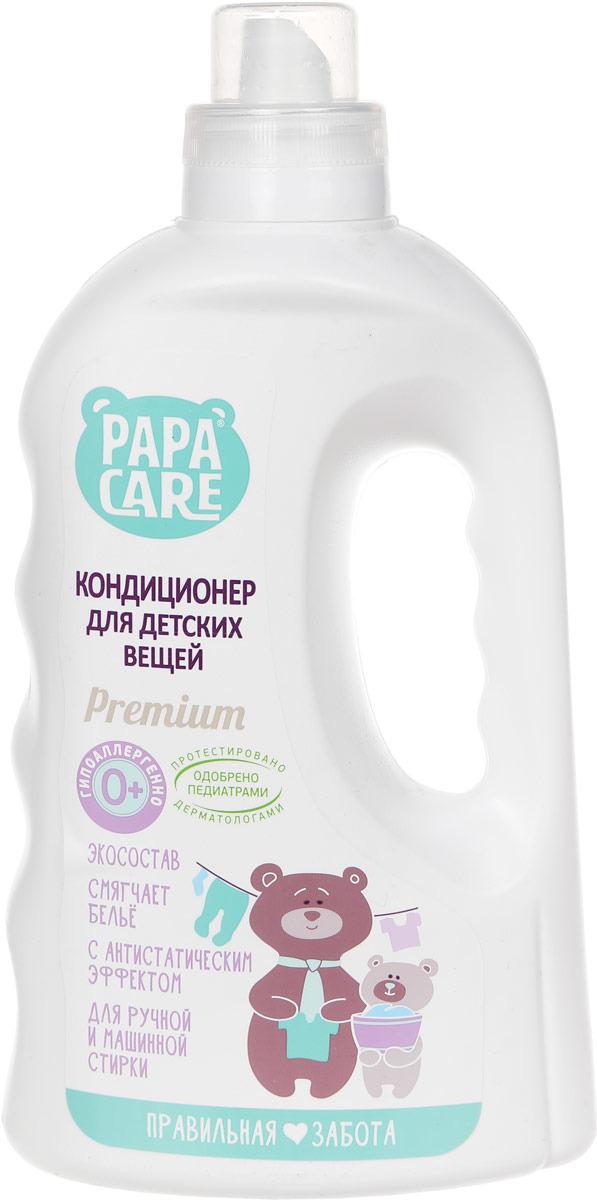 Papa Care Кондиционер для детских вещей 1000 мл