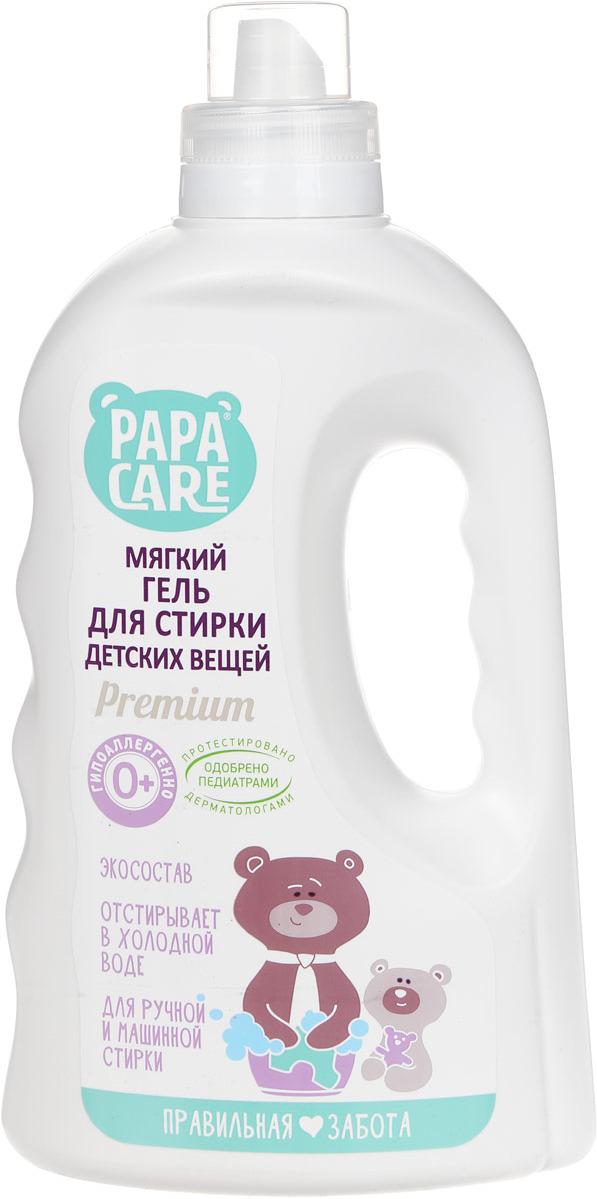 Papa Care Гель для стирки детских вещей, 1000 мл