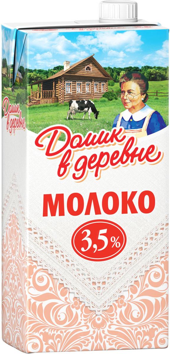 Молоко ультрапастеризованное 3,5% Домик в деревне, 950 г в деревне