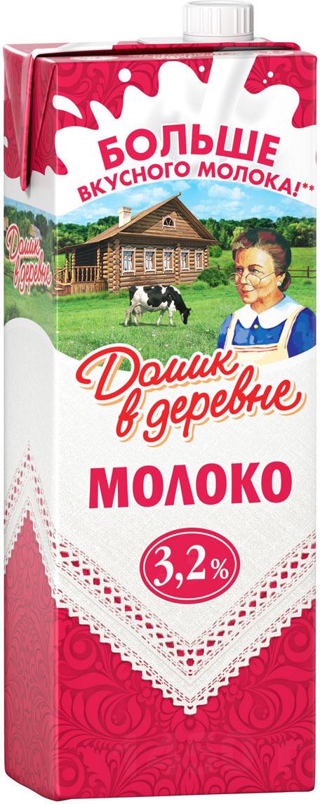 Молоко ультрапастеризованное 3,2% Домик в деревне, 1,5 л в деревне