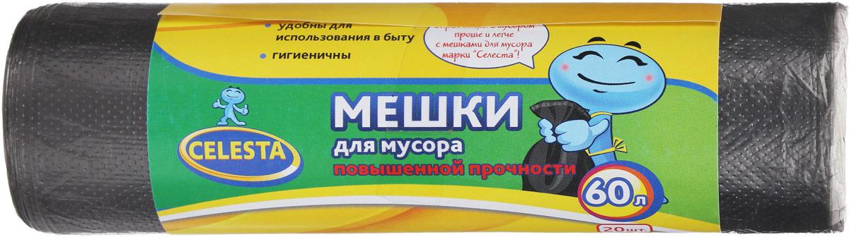 Мешки для мусора Celesta, цвет: черный, 60 л, 20 шт мешки для мусора celesta с ушками 60 л 16 шт