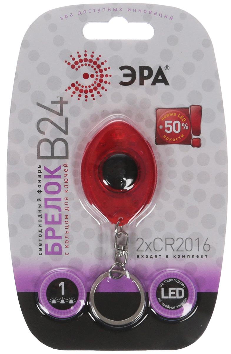 Фонарь-брелок ЭРА B24, LED, G0006824, красный эра б0030184 фонарь брелок bb 702 снайпер 0 5вт светодиод алюминий магнит 3xlr44 в комплекте