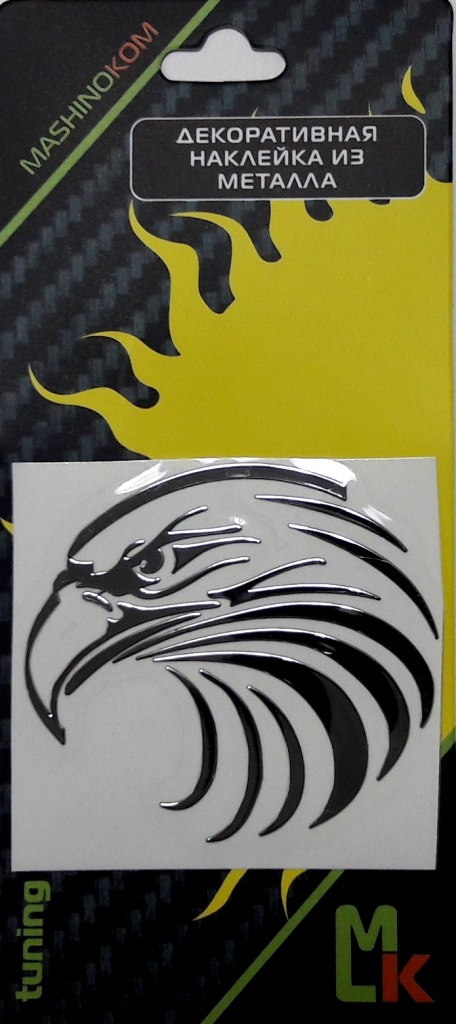 Наклейка металлическая Орел Размер 55*50мм