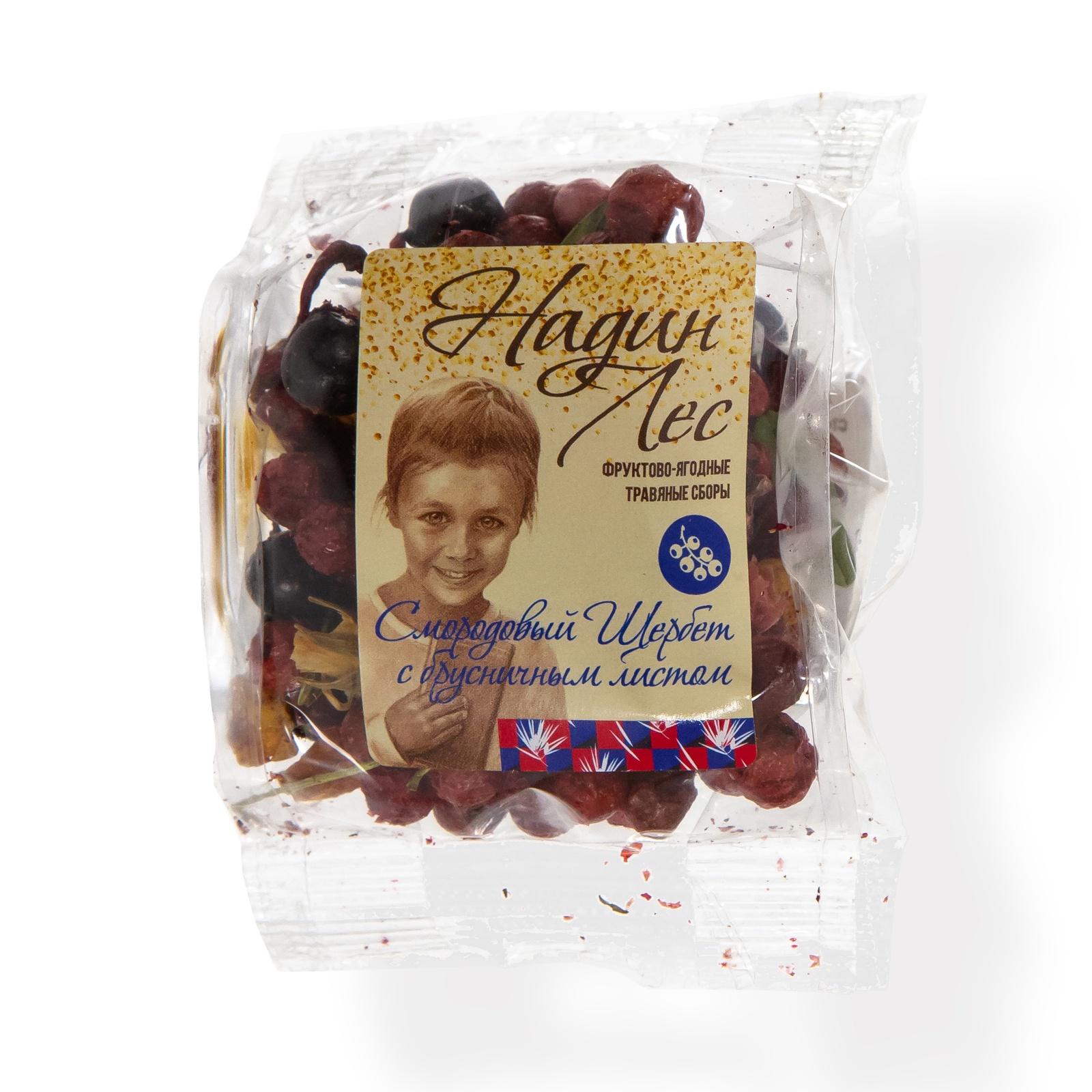 Чай в пакетиках Надин Лес Смородиновый Щербет с брусничным листом, 20 цена