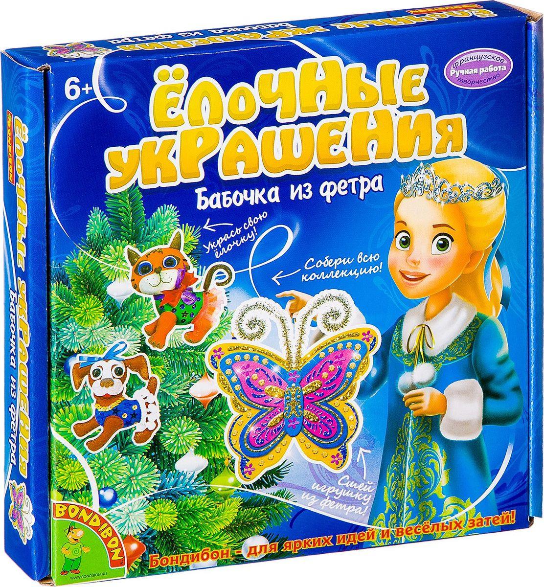 Набор для изготовления игрушек Bondibon Елочные украшения из фетра. Бабочка
