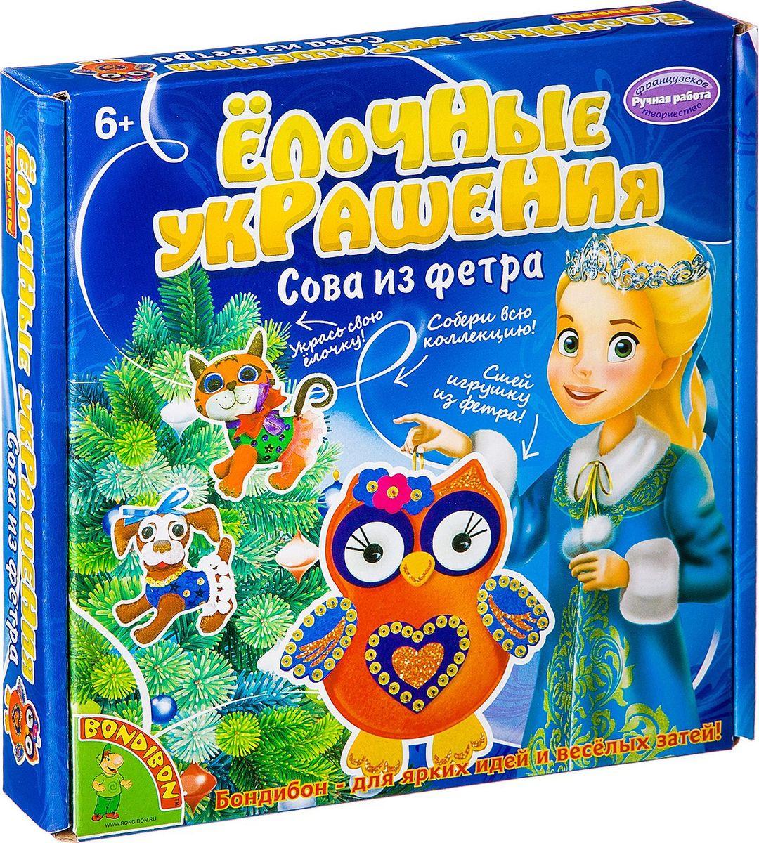 Набор для изготовления игрушек Bondibon Елочные украшения из фетра. Сова