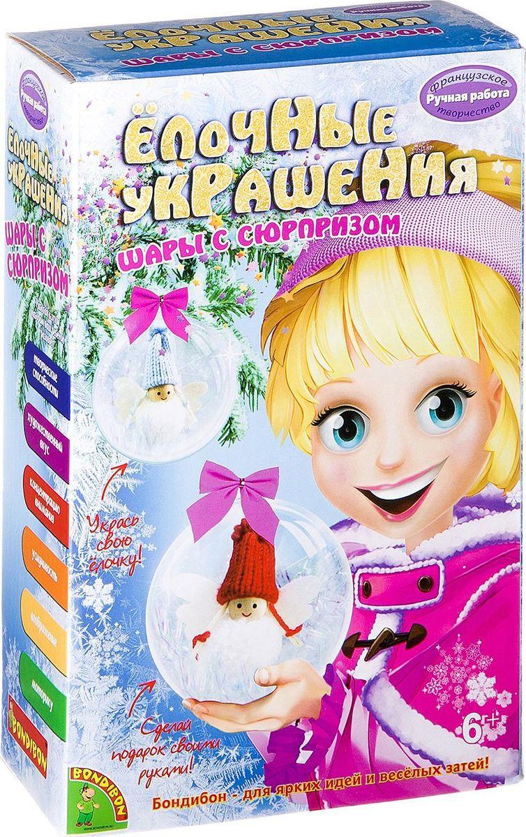 """Набор для изготовления игрушек Bondibon """"Новогодние шары с сюрпризом"""""""