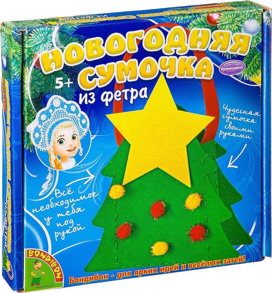 """Набор для изготовления игрушек Bondibon """"Новогодняя сумочка из фетра. Елочка"""""""