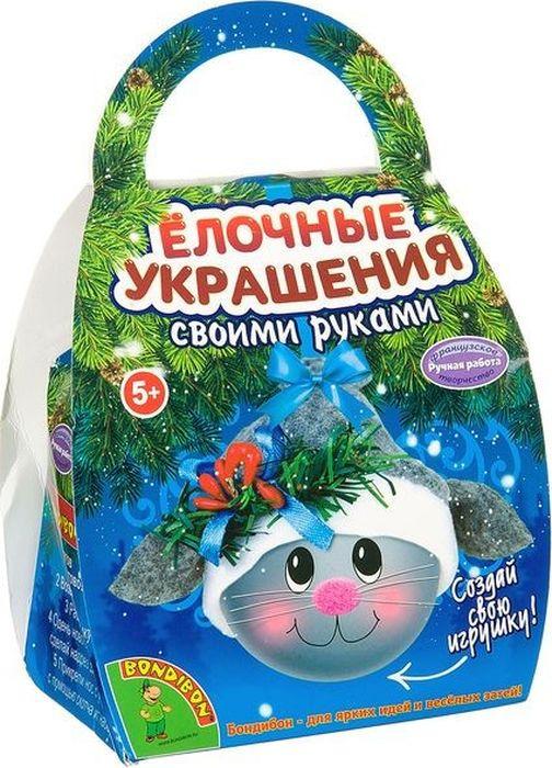 "Набор для росписи Bondibon ""Шар-подарок. Котик"""