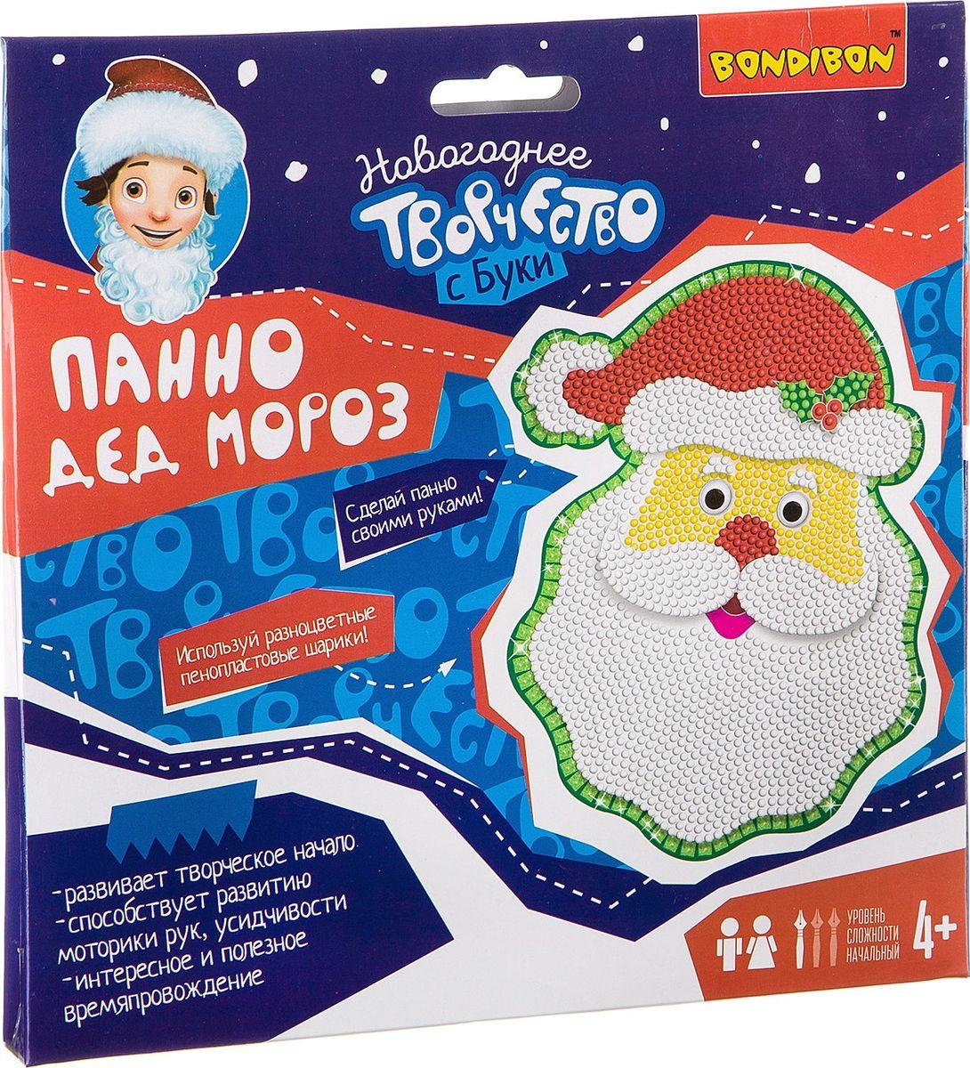 """Набор для росписи Bondibon """"Панно Дед Мороз"""""""