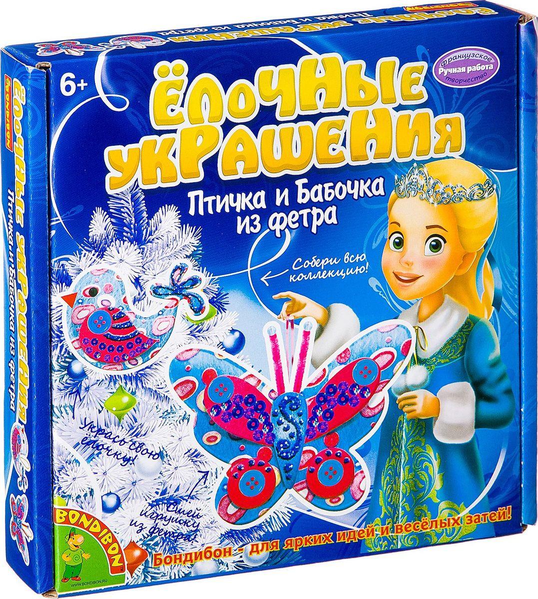Набор для изготовления игрушек Bondibon Елочные украшения из фетра. Птичка и бабочка