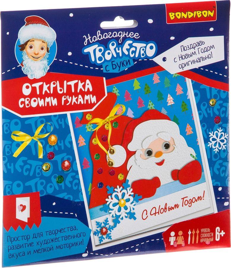 """Набор для изготовления открытки Bondibon """"С Новым Годом!"""". ВВ3005"""