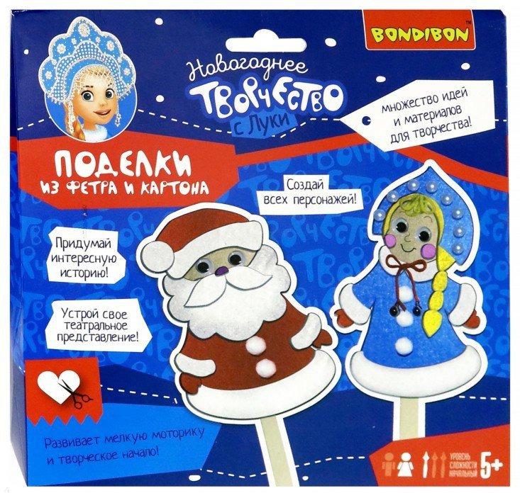 Набор для создания аппликации Bondibon Дед Мороз и Снегурочка bondibon набор для творчества bondibon ёлочные украшения месяц дед мороз снеговик звезда