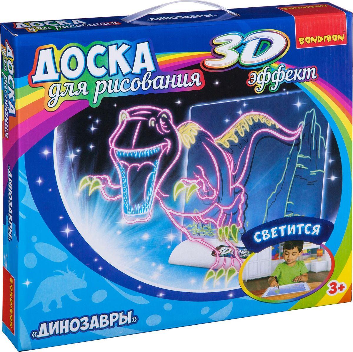 """Набор для 3D рисования Bondibon """"Динозавры"""""""