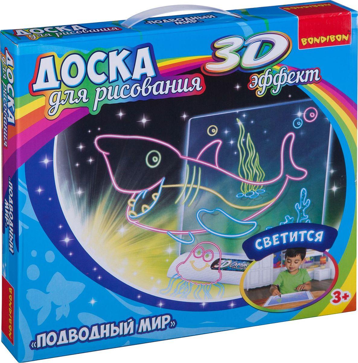 """Набор для 3D рисования Bondibon """"Подводный мир"""""""
