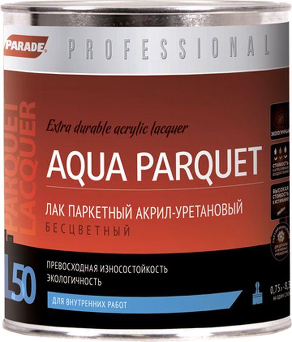 цена на Лак Parade Professional L50 Aqua Parquet, акрил-уретановый, паркетный, полуматовый, 4603292019369, прозрачный, 0.75 л