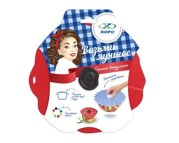 Крышка Хорс вакуумная МАК, Силикон