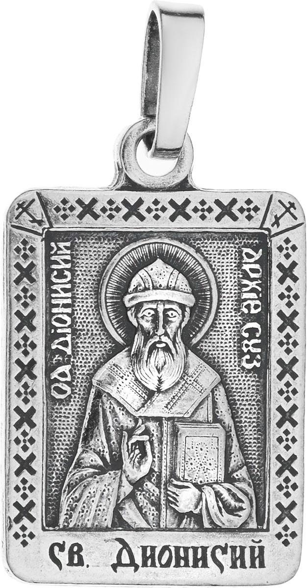 Медальон бижутерный Гифтман денис дойчев почините потолки пьеса в2 х актах спрологом