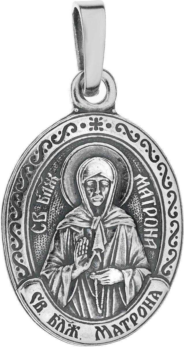 Фото - Икона нательная Гифтман Матрона. Мельхиор с посеребрением. 79588 россия икона