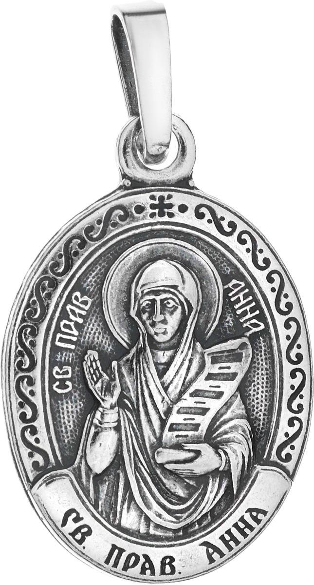Медальон бижутерный Гифтман икона 40 великомучеников