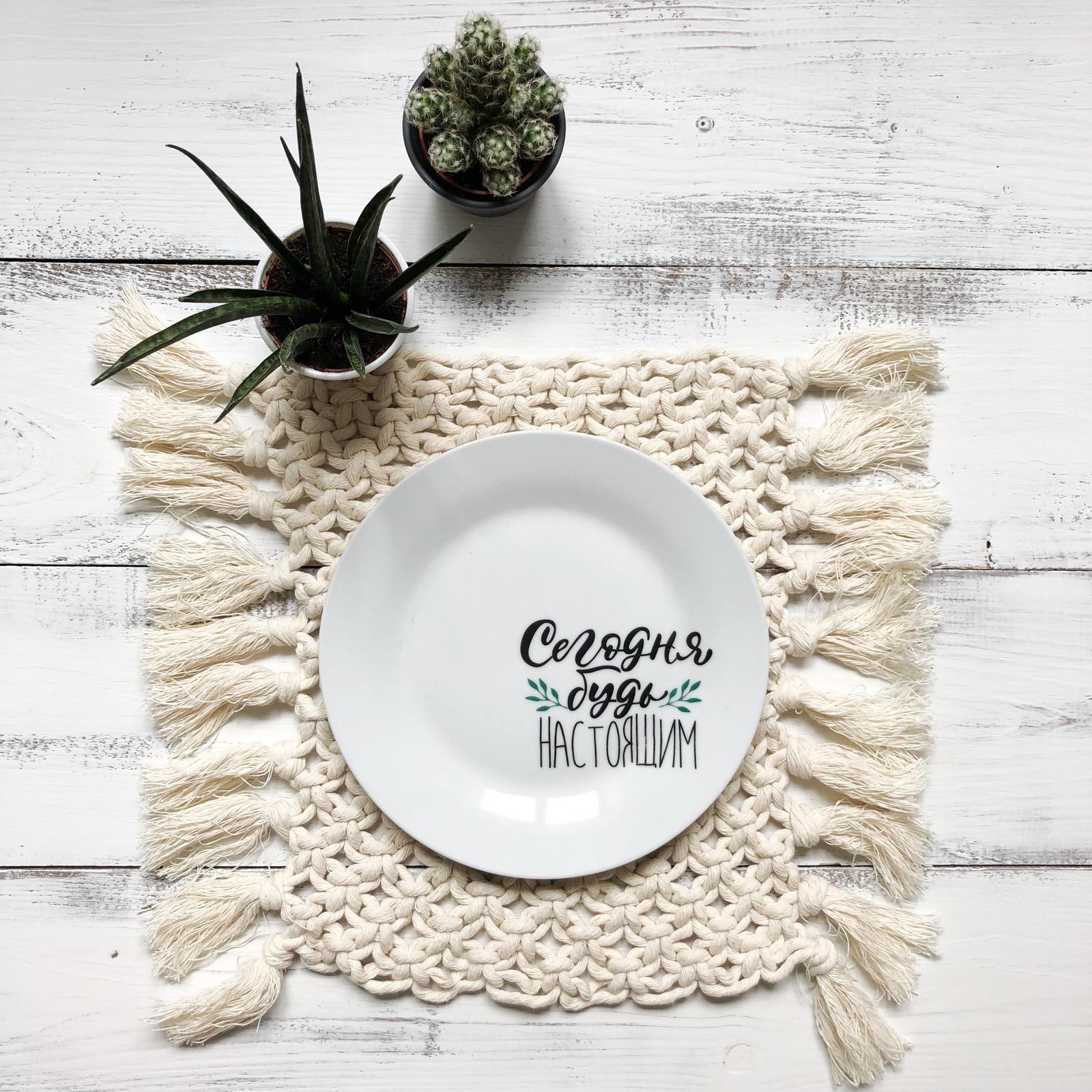 Тарелка Сотвори Чудо Будь настоящим 20 см, белый тарелка сотвори чудо киска диаметр 23 см