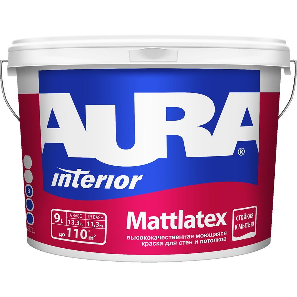 Краска AURA Mattlatex моющаяся для стен и потолков цена и фото