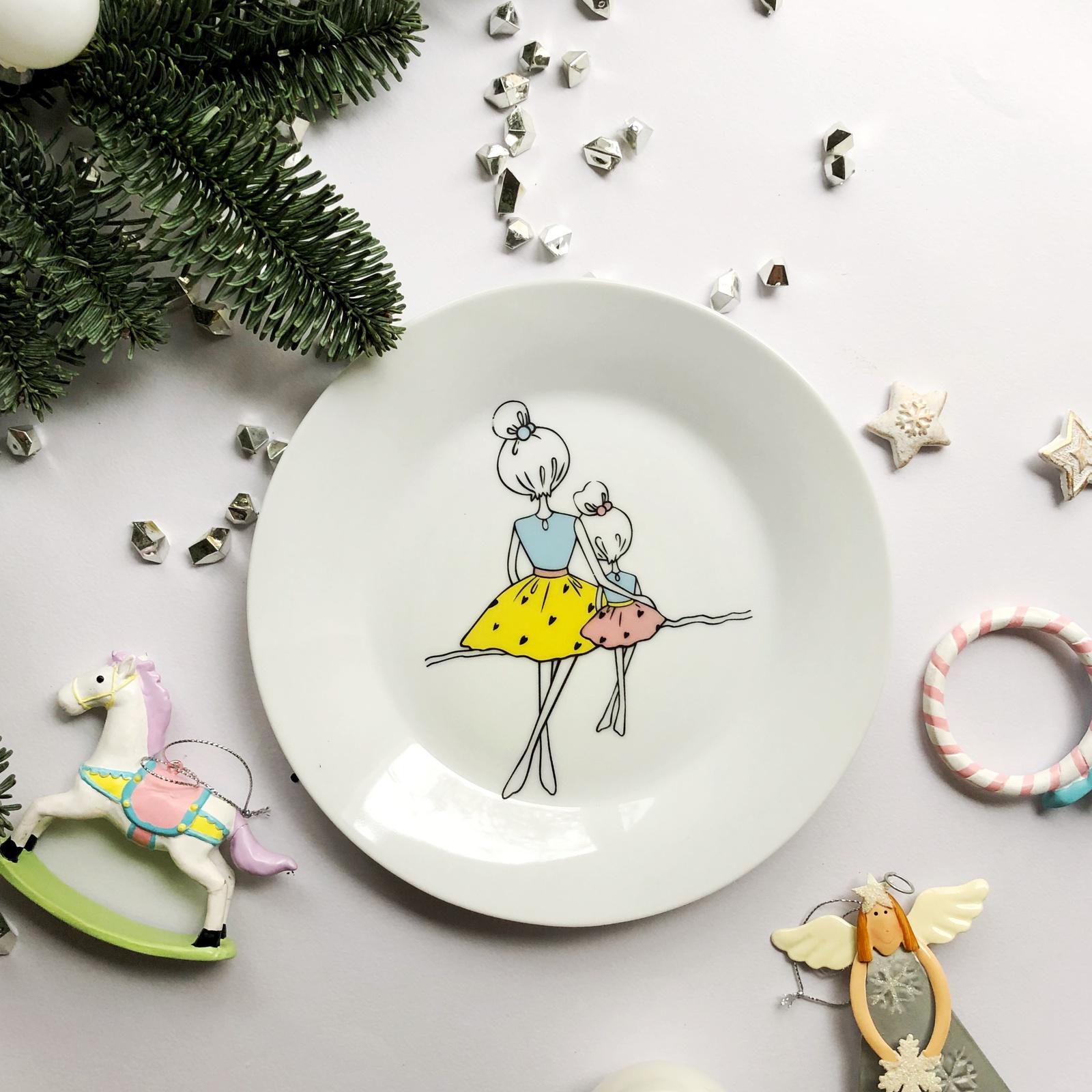 Тарелка Сотвори Чудо Мама 20 см, белый тарелка мелкая сотвори чудо воздушный город диаметр 20 см