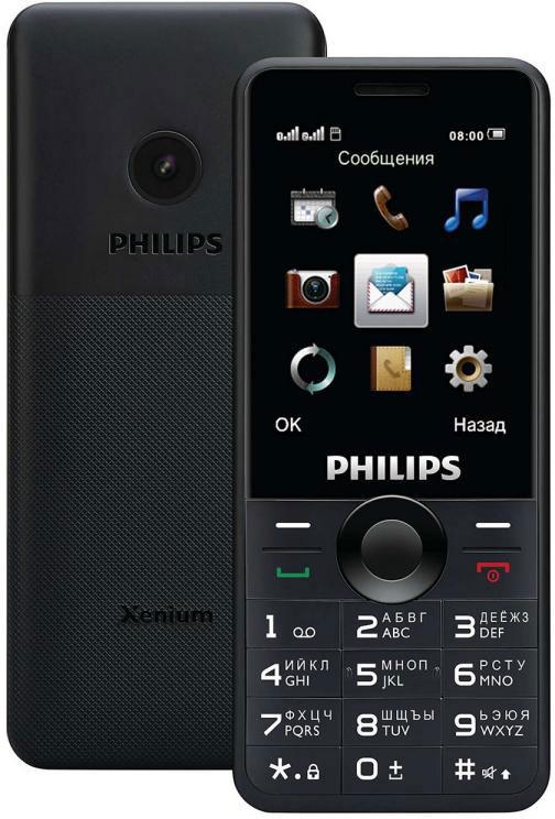 Мобильный телефон Philips Xenium E168, черный сотовый телефон philips xenium e168 black