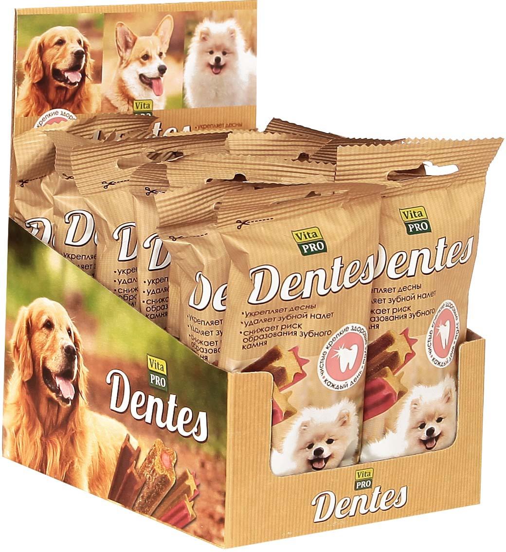 """Лакомство Vita Pro """"Dentes"""", для собак мелких пород , 25 г, 2 шт"""