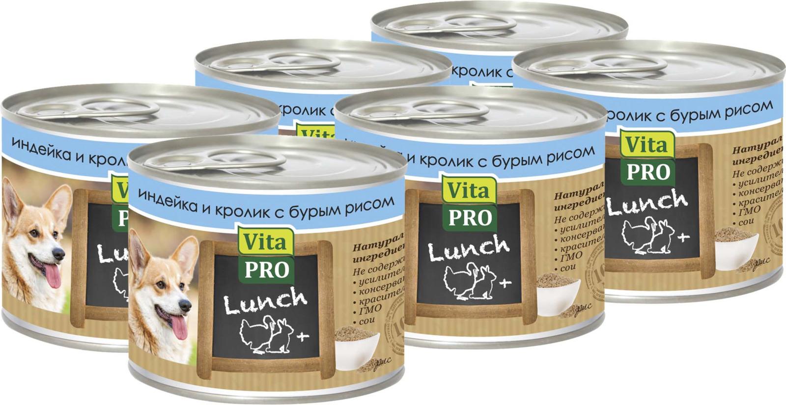 """Консервы для собак Vita Pro """"Lunch"""", с индейкой, кроликом и рисом, 200 г"""