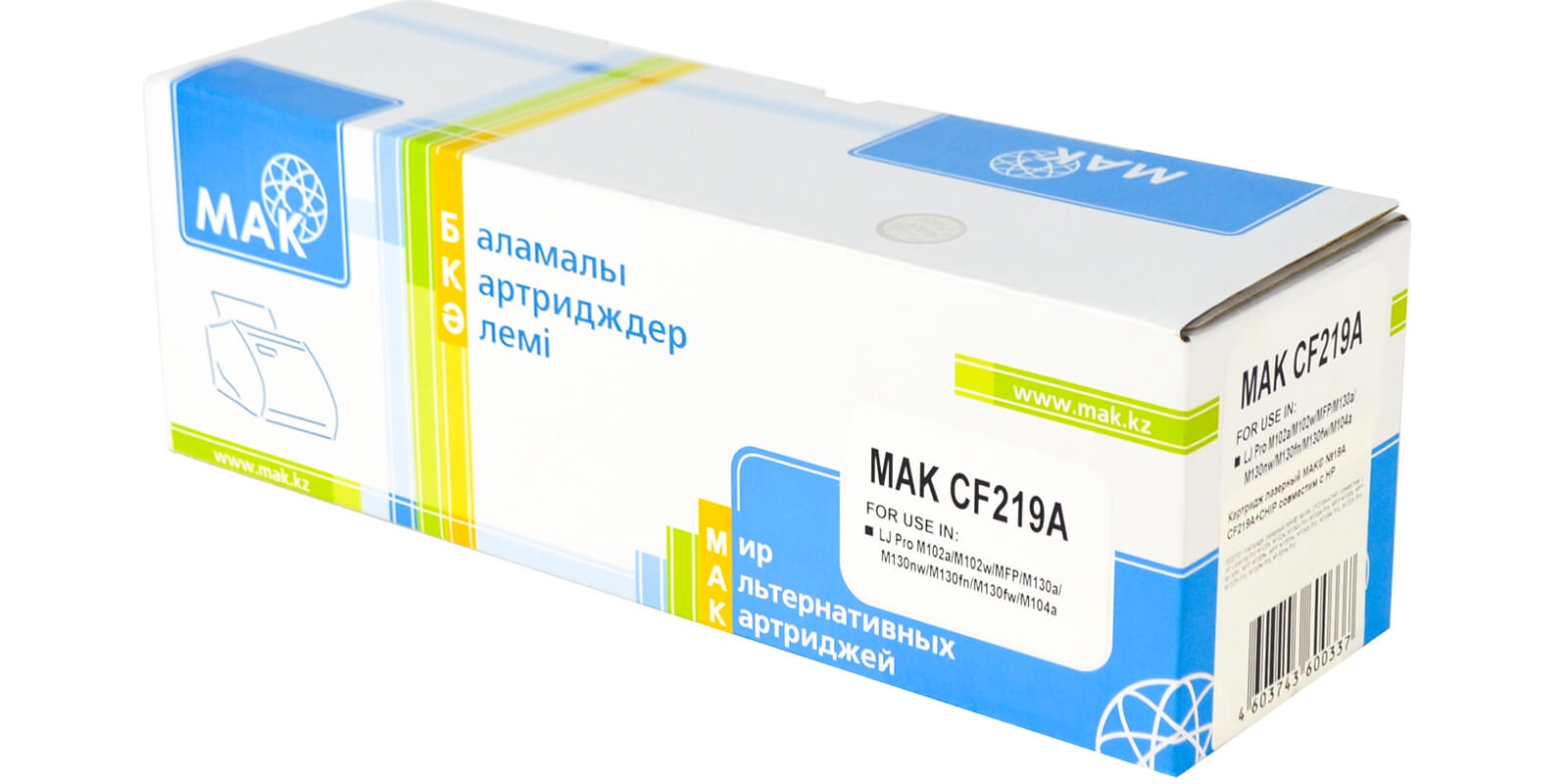 Картридж лазерный MAK №19A CF219A+CHIP DRUM с ЧИПОМ !!!, черный, до 12000 стр. для HP все цены
