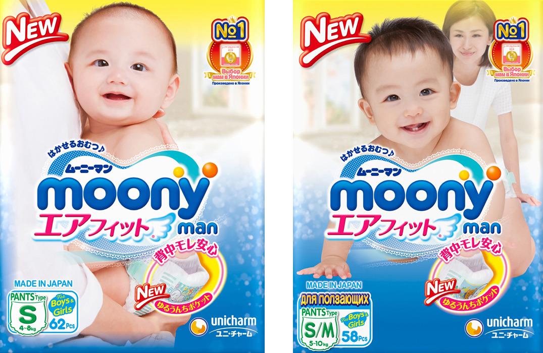 цены на Подгузники-трусики Moony Man Megabox, 5-10 кг, размер S, 62 шт, размер S/M, 58 шт  в интернет-магазинах