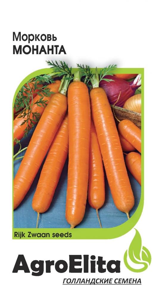 Семена АгроЭлита Морковь Монанта, 1999942178, 0,5 г семена морковь нантская 4 2 г