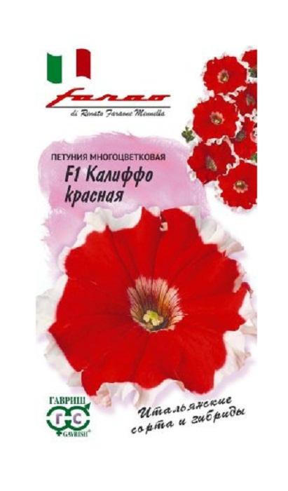 """Семена Гавриш """"Петуния Калиффо красная F1"""", 1999943707, 10 шт"""
