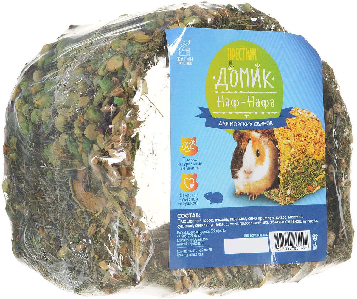 Лакомство для морских свинок Престиж Домик Наф-Нафа лакомство для грызунов престиж сказочный домик с овощами и фруктами