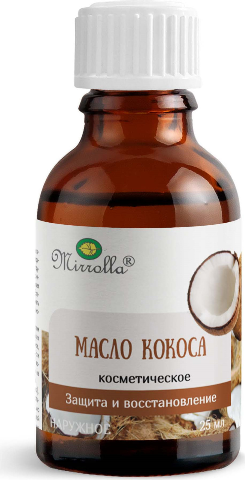 Масло кокоса Mirrolla, косметическое, 25 мл масло кокоса mirrolla косметическое 25 мл