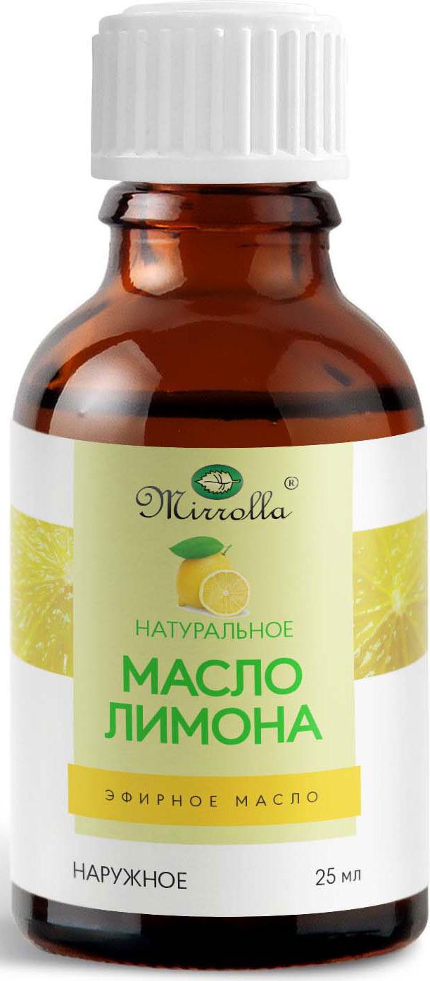 Масло эфирное Мирролла Лимон 25мл лимон масло эфирное 10мл