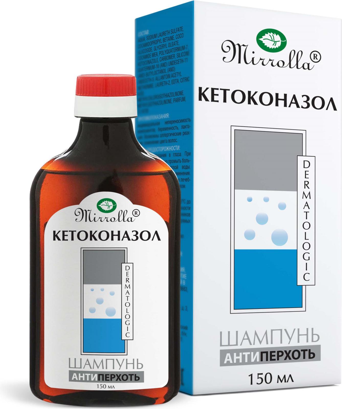 """Мирролла Шампунь от перхоти """"Mirrolla""""® с кетоконазолом 2% 150 мл"""