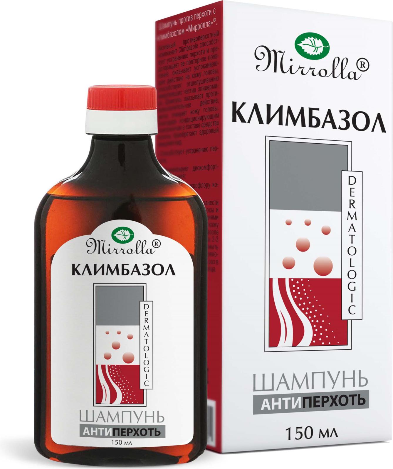 Мирролла Шампунь от перхоти Mirrolla® с климбазолом 2% 150 мл мирролла сульсен форте шампунь с климбазолом против перхоти 250мл