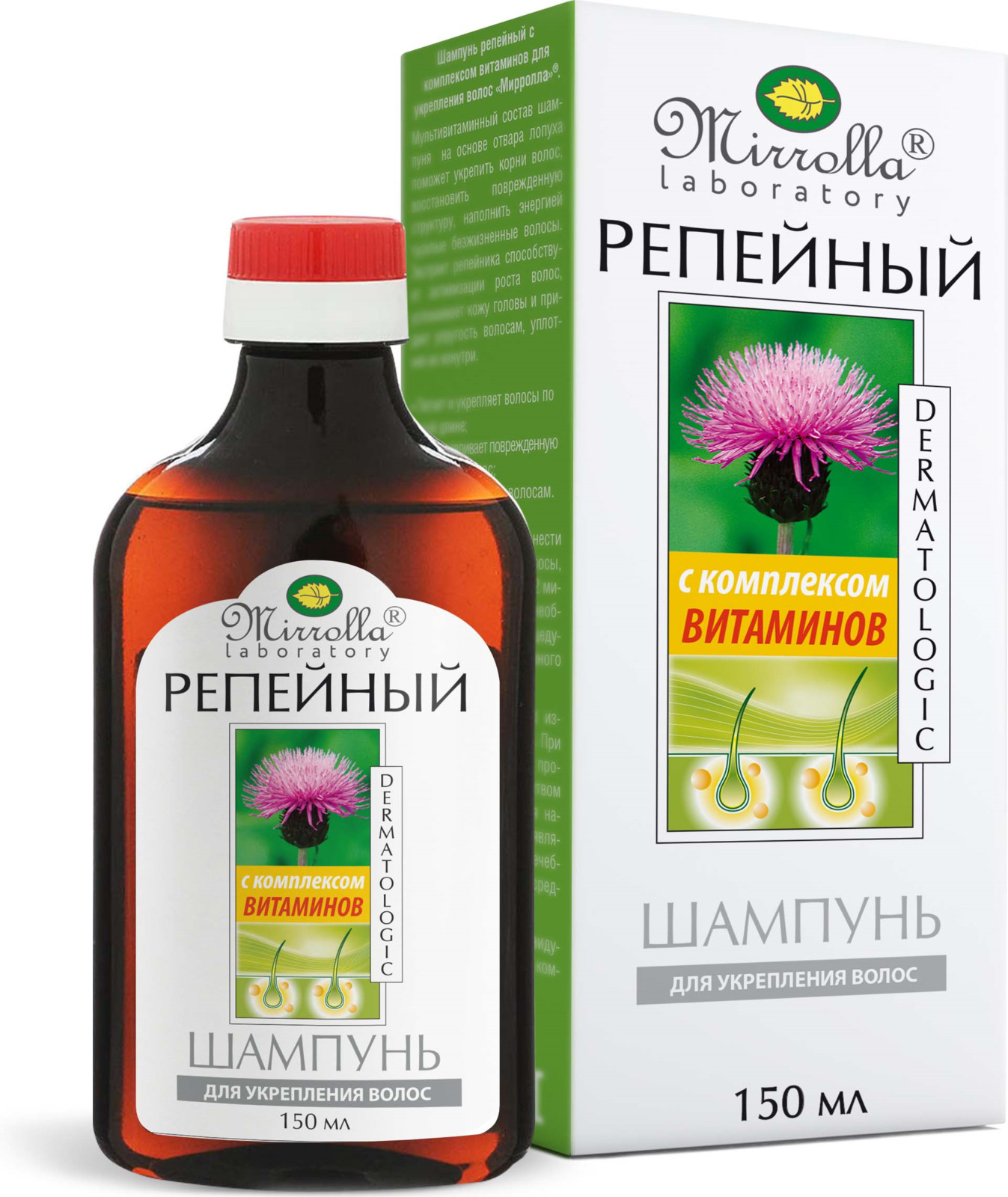 Мирролла Шампунь репейный с комплексом витаминов для укрепления волос 150 мл