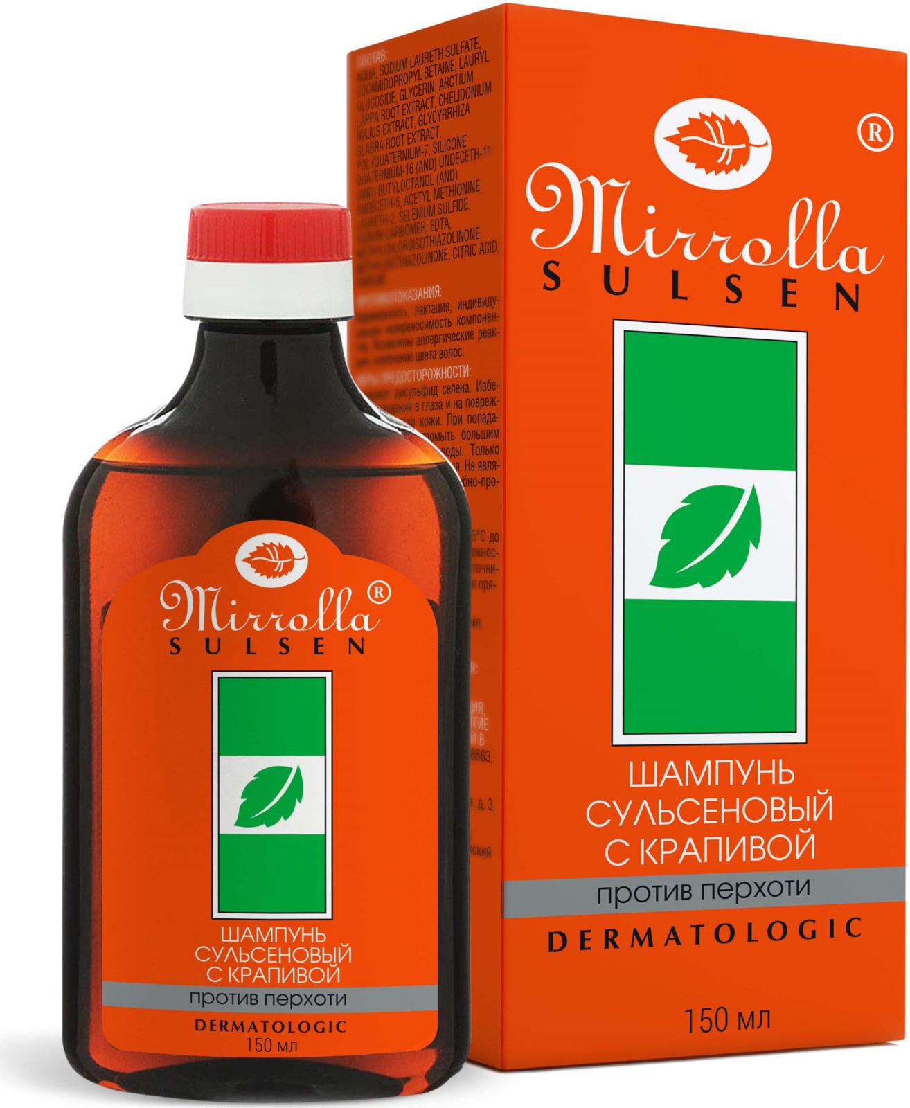 Мирролла Шампунь для волос «Сульсен Форте» с крапивой, против перхоти, 150 мл мирролла сульсен форте шампунь с климбазолом против перхоти 250мл